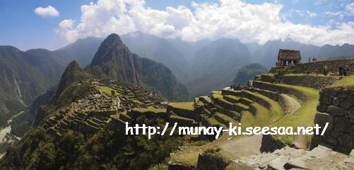 munayMachu Picchu.jpg